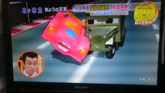 autobots-3