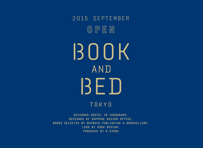 book-and-bed-hotel-japan-2